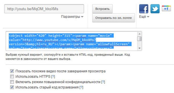 http://mia-italia.com/sites/default/files/2012-01-19_224946.jpg