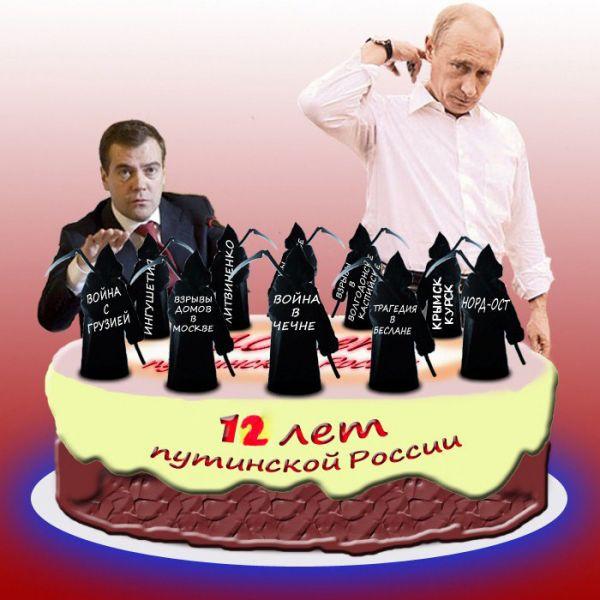 Оригинал взят у sparkmann в American Thinker: Россию погубит семейное насилие и «диктатура Путина»