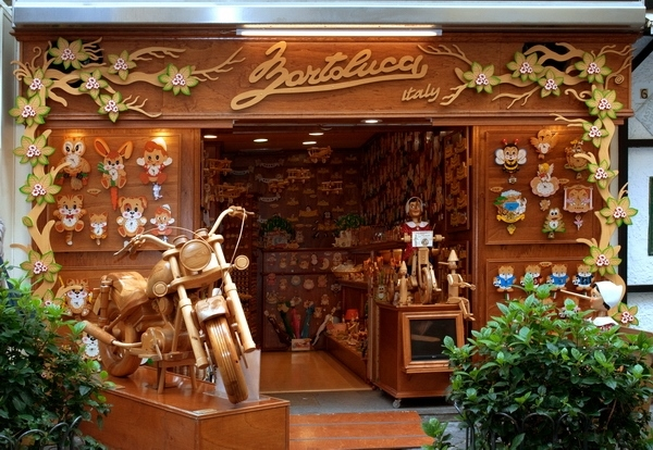 магазин деревянных изделий:)