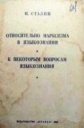 http://mia-italia.com/sites/default/files/allenatore/vienna/stalinoyaz_1567782_6777448.jpg