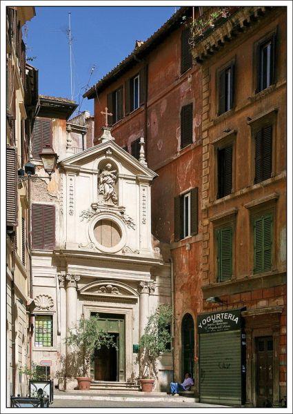Санта Мария Космедин и Римский полдень