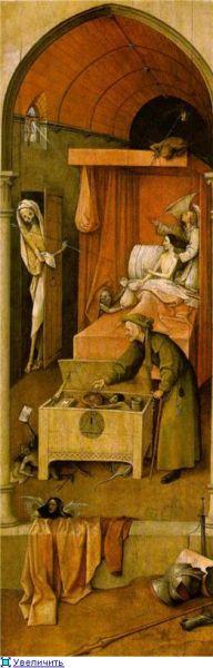 Иеронимус Босх (1450-1516 гг.) Смерть и скупой (1490)