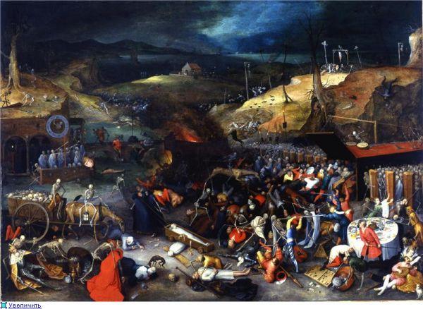 Питер Брейгель-старший (ок. 1525—1569). Триумф Смерти (1562)