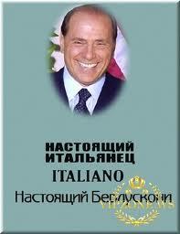 https://mia-italia.com/sites/default/files/images_28.jpeg