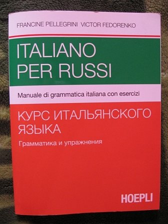 https://mia-italia.com/sites/default/files/it_per_rus.jpg
