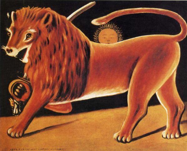 https://mia-italia.com/sites/default/files/lion_and_sun.jpg
