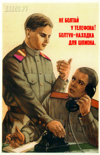 poster-1951a.jpg