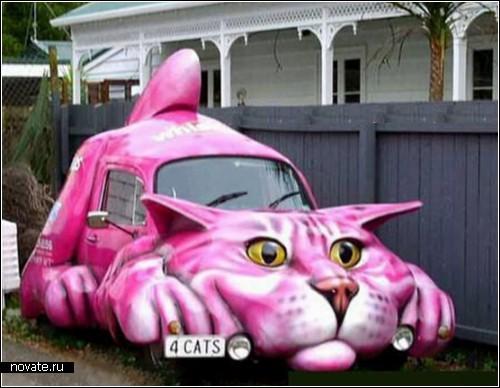 zoo_car4.jpg